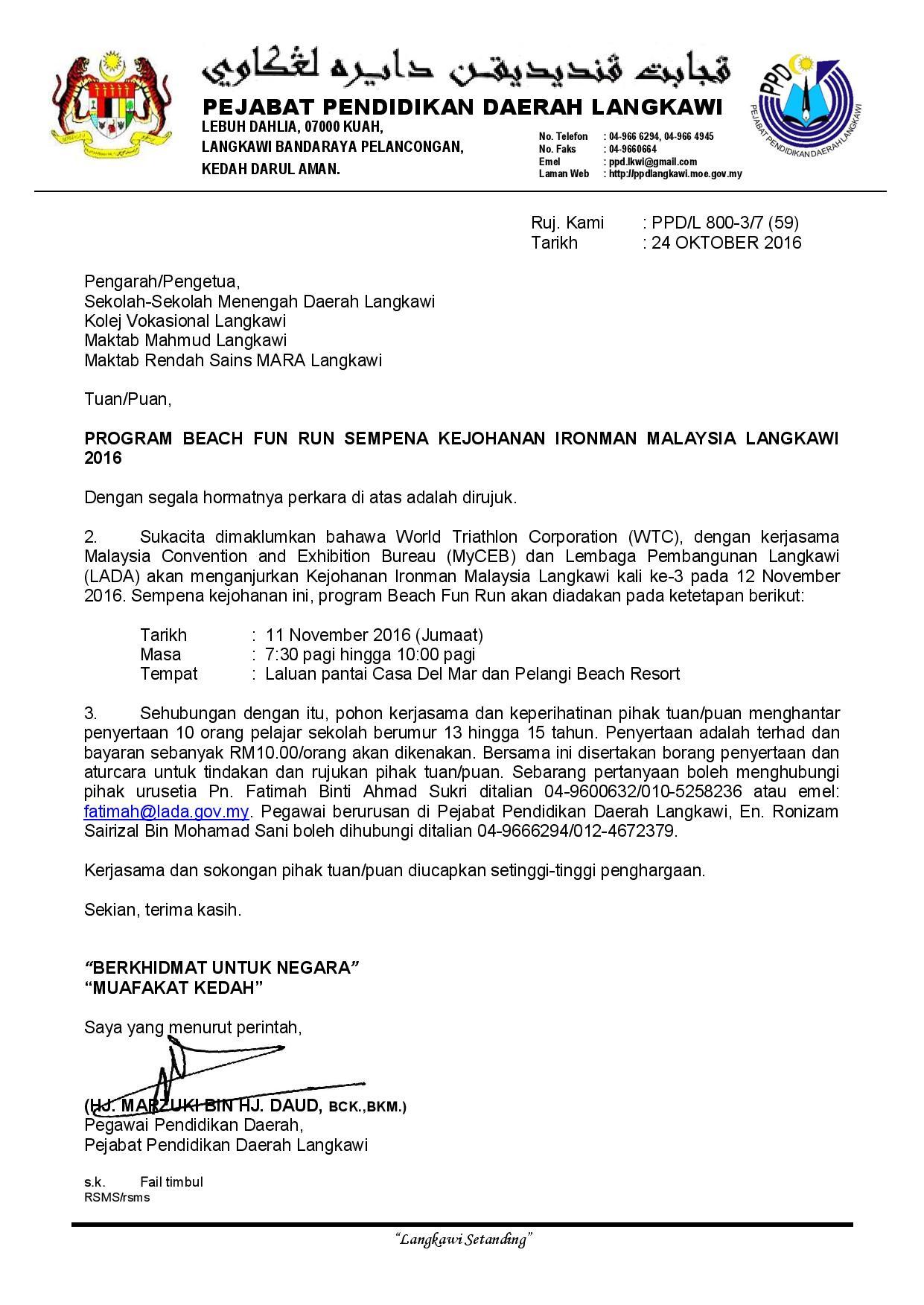 Surat Jemputan Pelajar Program Larian Beach Fun Run Sempena Kejohanan Ironman Malaysia Langkawi 2016